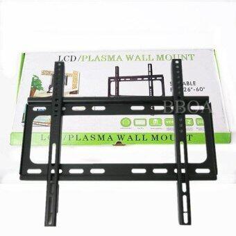 Plasma EXPERT GROUP ขาแขวนจอ ชุดขาแขวนทีวี LED/LCD PLASMA WALL MOUNT 26\- 55\ Fits TV26-55นิ้ว