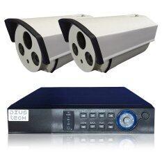 ชุดกล้องวงจรปิด CCTV กล้อง 2ตัว ทรงกระบอก 1.3MP 720p HD และอนาล็อก เครื่องบันทึก4ช่อง