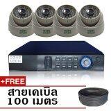 ซื้อ ชุดกล้องวงจรปิดกล้อง Cctv 4ตัว โดม Hd Ahd Dvr Cctv Kit Set 1 3Mp 720P Hd และอนาล็อก เครื่องบันทึก4ช่อง ฟรี สายเคเบิล 100 เมตร ออนไลน์ ถูก