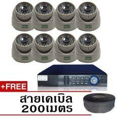 ราคา ชุดกล้องวงจรปิดกล้อง Cctv 8ตัว โดม 1 3Mp 720P Hd และอนาล็อก เครื่องบันทึก8ช่องฟรี สายเคเบิล 200 เมตร ถูก
