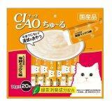 ราคา Ciao Churu Chicken Fillet Seafood Mix 14G X20Pcs ขนมแมวเลีย สูตรเนื้อสันในไก่ ซีฟู้ด พร้อมโภชนาการครบครัน ใหม่