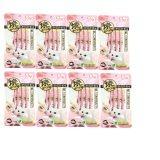 ราคา Ciao Churu ขนมแมวเลีย ปลาทูน่าย่าง รสปู จำนวน 4 ซอง 8 Units Ciao เป็นต้นฉบับ