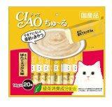 ขาย Ciao Churu Tuna Scallop Mix 14G X 20Pcs ขนมแมวเลีย ชาว ชูรู รสทูน่าผสมหอยเซลล์ บรรจุ 20 ซอง แพ็ค ผู้ค้าส่ง