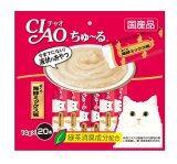 ทบทวน ที่สุด Ciao Churu White Meat Tuna 14G X 20Pcs ขนมแมวเลีย สูตรปลาทูน่าเนื้อขาว พร้อมโภชนาการครบครัน