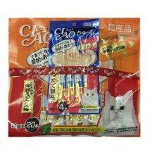 ขาย Ciao ขนมแมวเลีย ชูหรู เนื้อสันในไก่ผสมซีฟู๊ด จำนวน 20 ซอง แถมฟรี 1 ห่อเล็ก ถูก Thailand