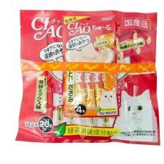 ขาย Ciao ขนมแมวเลีย ชูหรู ปลาทูน่าเนื้อขาว จำนวน 20 ซอง แถมฟรี 1 ห่อเล็ก มูลค่า 45 บาท ออนไลน์