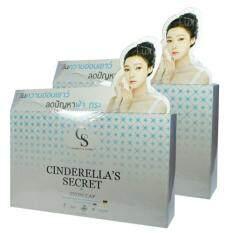 ราคา Cinderella S Secret ซินเดอเรลล่า ซีเครท คืนความอ่อนเยาว์ ฟื้นฟูเซลล์ผิวด้วยแคลลัส เสต็มเซลล์จากเยอรมัน ลดปัญหาฝ้า กระ ที่สุดของผิวออร่า 30 แคปซูล 2 กล่อง Cinderella Secret เป็นต้นฉบับ
