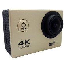 "Ck Mobile Action Camera HD 2"" 4K ULTRA HD wifi เมนูไทย พร้อมเคสกันน้ำและอุปกรณ์เสริม (สีทอง)"