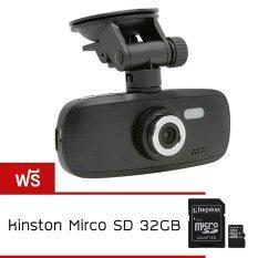 CK mobile กล้องติดรถยนต์ DVR G1W NT96650 Full HD (Black) ฟรี memory card 32Gb