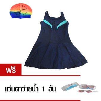 CKLชุดว่ายน้ำเด็กผู้หญิงหญิงแถบฟ้า( แถมฟรี แว่นตาว่ายน้ำ )