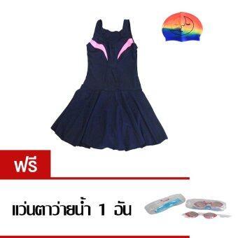CKLชุดว่ายน้ำเด็กผู้หญิงแถบชมพู (แถมฟรีแว่นตาว่ายน้ำ )