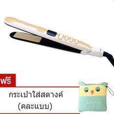 โปรโมชั่น Ckl เครื่องหนีบผม Professional Digital Hair Curler รุ่น Ckl 889 สีทอง แถมฟรี กระเป๋าใส่สตางค์ คละแบบ ถูก