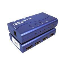 ขาย Ckl Hdmi Switch 3 Ports With Remote Control รุ่น Hd83M เป็นต้นฉบับ