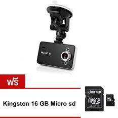 CKMobile กล้องติดรถยนต์ รุ่น K-6000 (สีดำ) ฟรี Memory Card 16 GB