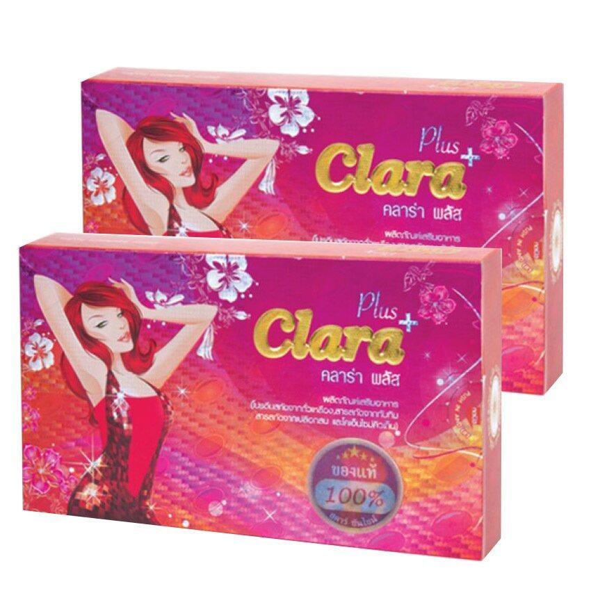 Clara Plus คาร่า พลัส อาหารเสริมผู้หญิง อกสวย หน้าใส