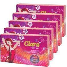 ราคา Clara Plus คลาร่าพลัส 20 แคปซูล 5 กล่อง ใหม่