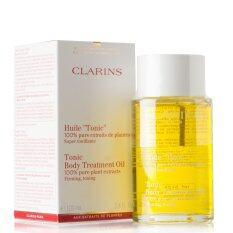 ซื้อ Clarins Tonic Body Treatment Oil 100 Ml ออนไลน์ ถูก