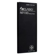 ราคา Clasio แบตเตอรี่มือถือ มอก สำหรับ Samsung Galaxy Note 4 ราคาถูกที่สุด