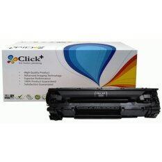 Click+ ตลับหมึกพิมพ์เลเซอร์ Canon LBP7010C/ LBP7018C (Canon Cartridge-329) (C)