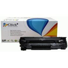 Click+ ตลับหมึกพิมพ์เลเซอร์ HP CE505A (Black)