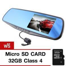 """CMA กล้องติดรถยนต์ 4.3"""" Full HD 1080P รูปทรงกระจกมองหลัง พร้อมกล้องถอยหลัง - Black (แถมฟรี Memory 32 GB)"""