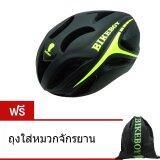 ขาย Cma Bikeboy หมวกจักรยาน Helmet Black Green ฟรี ถุงใส่หมวกจักรยาน ราคาถูกที่สุด