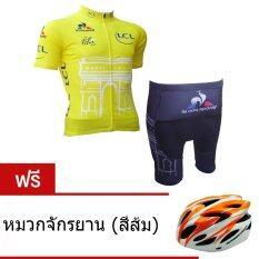 ซื้อ Cma ชุดปั่นจักรยานผู้ชาย Coolmax สี ดำ เหลือง แถมฟรี หมวกขี่จักรยาน สีส้ม Cma ออนไลน์