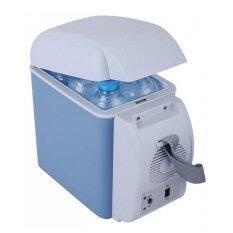 Coco ตู้เย็นติดรถยนต์ ขนาด7.5ลิตร รุ่นยอดนิยม แช่น้ำดื่มได้ 6 ขวด  Car Refrigerator(blue).