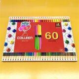 ขาย Colleen คลอรีน ดินสอสีไม้ สองด้าน 60สี 30ด้าม ออนไลน์ ใน กรุงเทพมหานคร