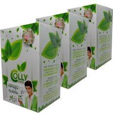 ราคา Colly Chlorophyll ผลิตภัณฑ์เสริมอาหาร คอลลี่ คลอโรฟิล 15 ซอง 3 กล่อง ออนไลน์ ไทย