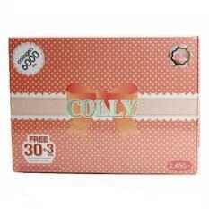ขาย Colly Pink Callagen 6000Mg ผลิตภัณฑ์เสริมอาหารคอลลี่ คอลลาเจน 1กล่อง 33 ซอง ผู้ค้าส่ง