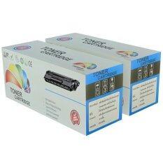 ขาย ซื้อ Color Box Toner Brother Tn 2380 Hl L2300D L2320D L2340Dw L2360Dn Hl L2365Dw 2 กล่อง สีดำ ใน กรุงเทพมหานคร