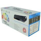 ขาย Color Box Toner Brother Tn 2380 Hl L2300D L2320D L2340Dw L2360Dn Hl L2365Dw สีดำ Color Box เป็นต้นฉบับ