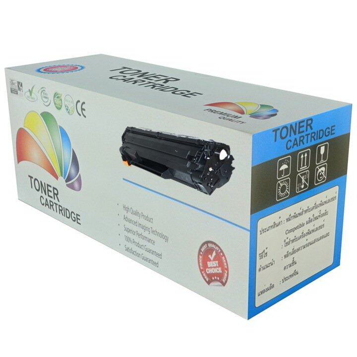 Color Box Toner Brother TN-2380 /HL-L2300D/L2320D/L2340DW/L2360DN/HL-L2365DW (สีดำ)