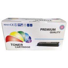 ราคา Color Box Toner Brother Tn 261 สีดำ ฟ้า เหลือง แดง Color Box