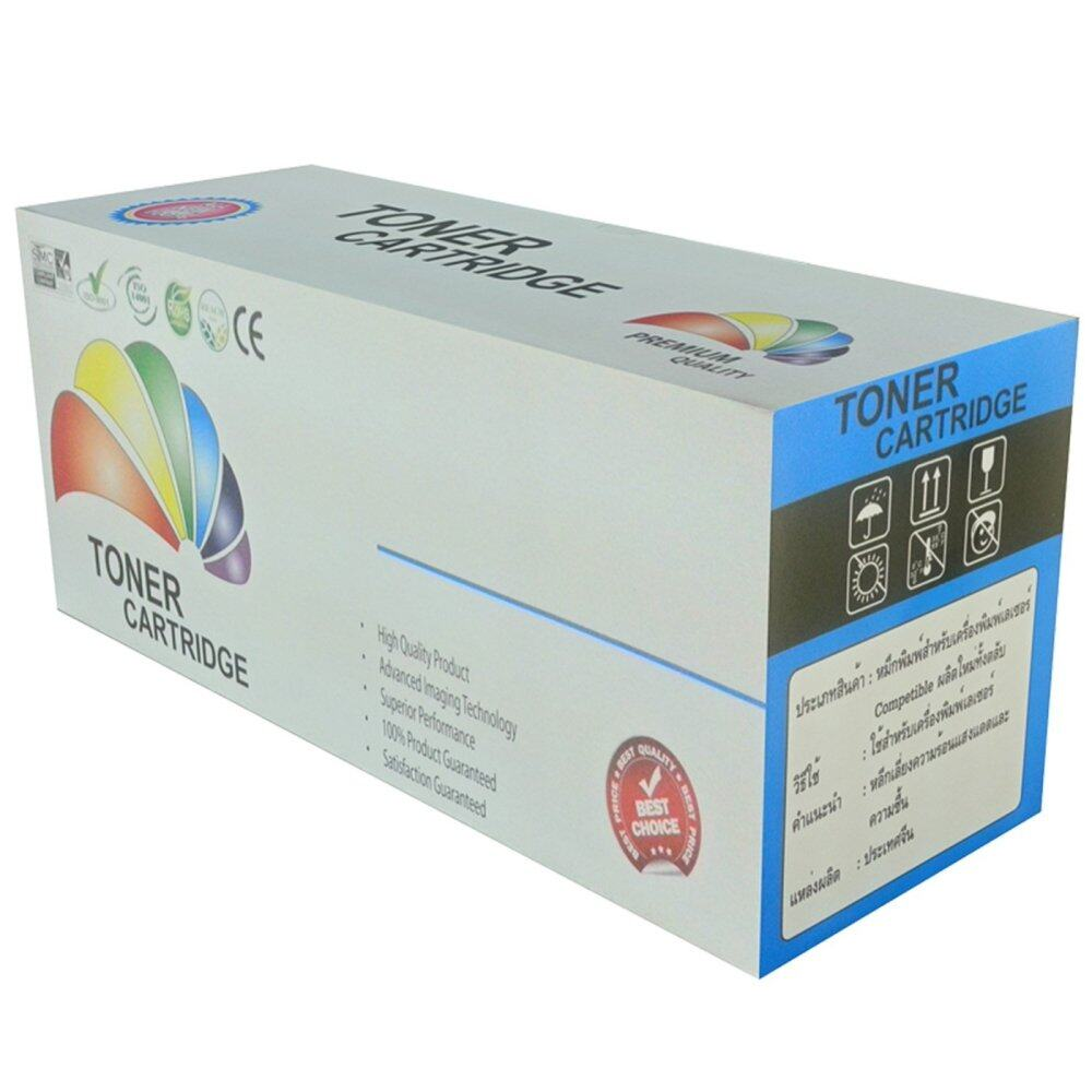 Color Box Toner Canon 303 (Black)
