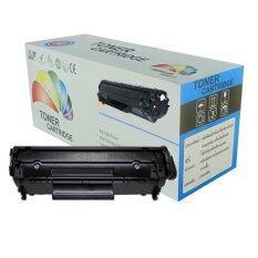 ราคา Color Box Toner Canon Lbp 6030W Cartridge 325 สีดำ กรุงเทพมหานคร