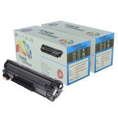 Color Box Toner HP LaserJet Pro M127fs MFP /CF283A 2 กล่อง(สีดำ)