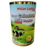 ขาย Colostrum Milk Powder โคลอสตรุ้ม มิลล์พาวเดอร์ ราคาถูกที่สุด