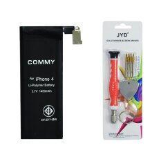 ทบทวน Commy แบตเตอรี่ Iphone 4 ชุดไขควงซ่อมโทรศัพท์มือถือ 5 In 1 Commy