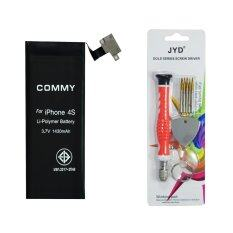 ราคา Commy แบตเตอรี่ Iphone 4S ชุดไขควงซ่อมโทรศัพท์มือถือ 5 In 1 ใน ไทย