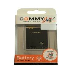 ซื้อ Commy แบตเตอรี่ Samsung Galaxy S5 I9600 Commy