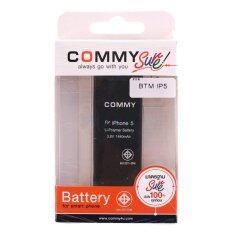 Commy Battery Commy แบตเตอรี่สำหรับ Iphone5 1440 Mah Commy ถูก ใน กรุงเทพมหานคร