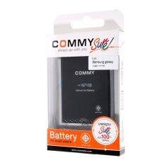 ขาย Commy Battery Commy แบตเตอรี่สำหรับ Note2 N7100 Commy ผู้ค้าส่ง
