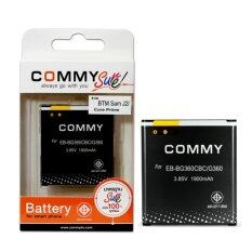Commy Battery For Samsung Galaxy J2 Core Prime 1900Mah เป็นต้นฉบับ