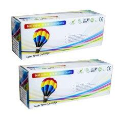 COMPATIBLE CANON Cartridge 328 2 กล่อง (Black)