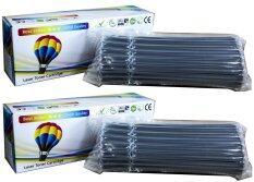 ราคา Compatible Hp Laserjet P1005 1006 P1007 P1008 P1102 P1102W P1505 P1505N 2 กล่อง Black ใหม่