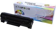 ราคา Compatible ตลับหมึกพิมพ์เลเซอร์ Hp Laserjet P1005 1006 P1007 P1008 P1102 P1102W P1505 P1505N สีดำ Compatible เป็นต้นฉบับ