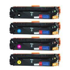ขาย Compute Canon Lbp7110Cw Cartridge 331 ชุด 4 สี Bk C M Y ตลับหมึกพิมพ์เลเซอร์ Compute เป็นต้นฉบับ