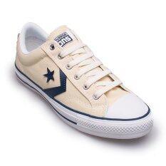 ราคา Converse รองเท้าผ้าใบ ผู้ชาย ผู้หญิง รุ่น Star Player Ox Natural 11100R200Nt Natural เป็นต้นฉบับ Converse